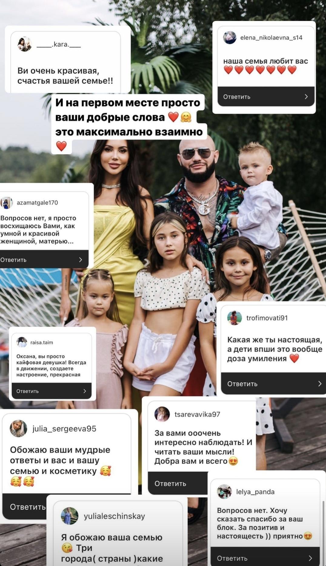 """""""Этой осенью"""": Оксана Самойлова впервые откровенно рассказала об отце и озвучила свои планы о нём"""