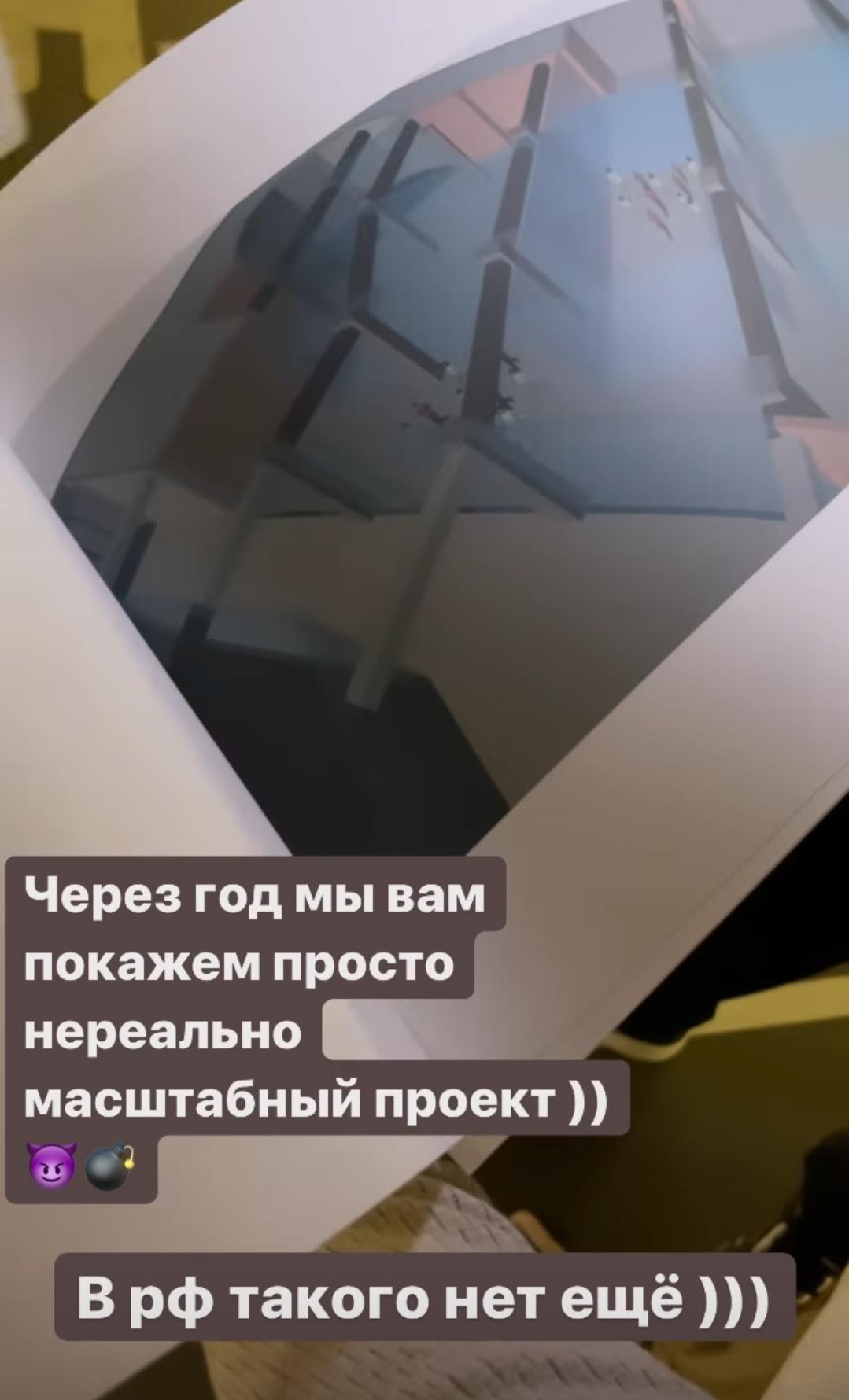 """""""В РФ такого ещё нет"""": Оксана Самойлова готовится к запуску масштабного проекта"""