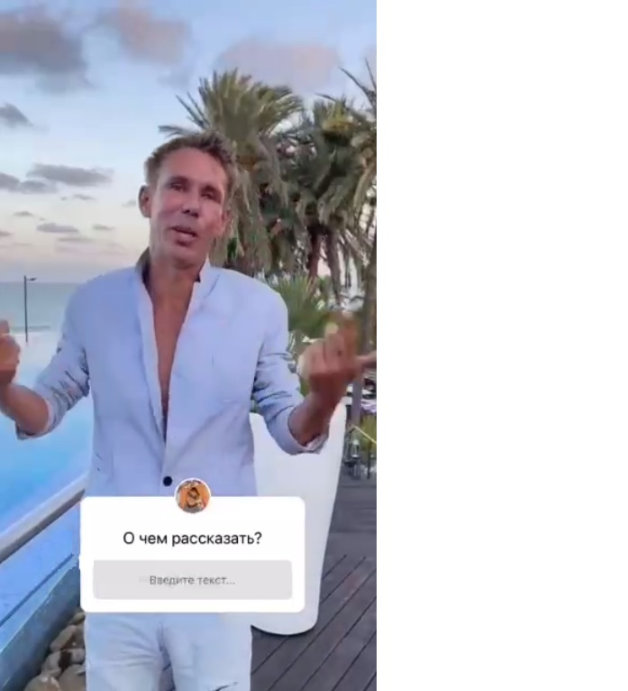 Жизнь довела: Алексей Панин подался в блогеры