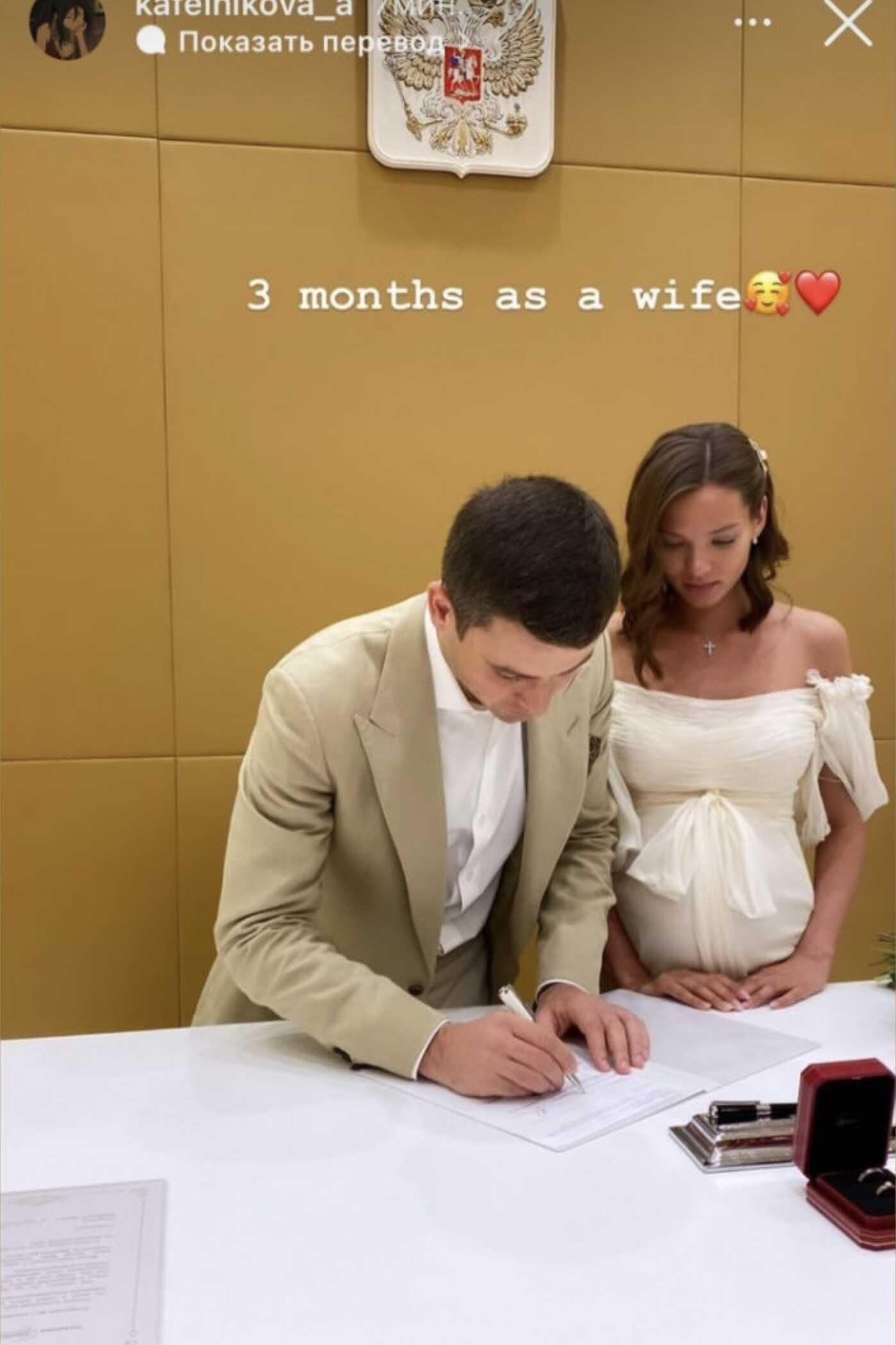 «Три месяца, как жена»: Алеся Кафельникова поделилась первым кадром с росписи в ЗАГСе