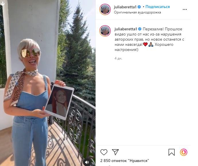 Никаких доказательств: Юлия Беретта ни получила ни одного подтверждения болезни Макsим после шоу у Андрея Малахова