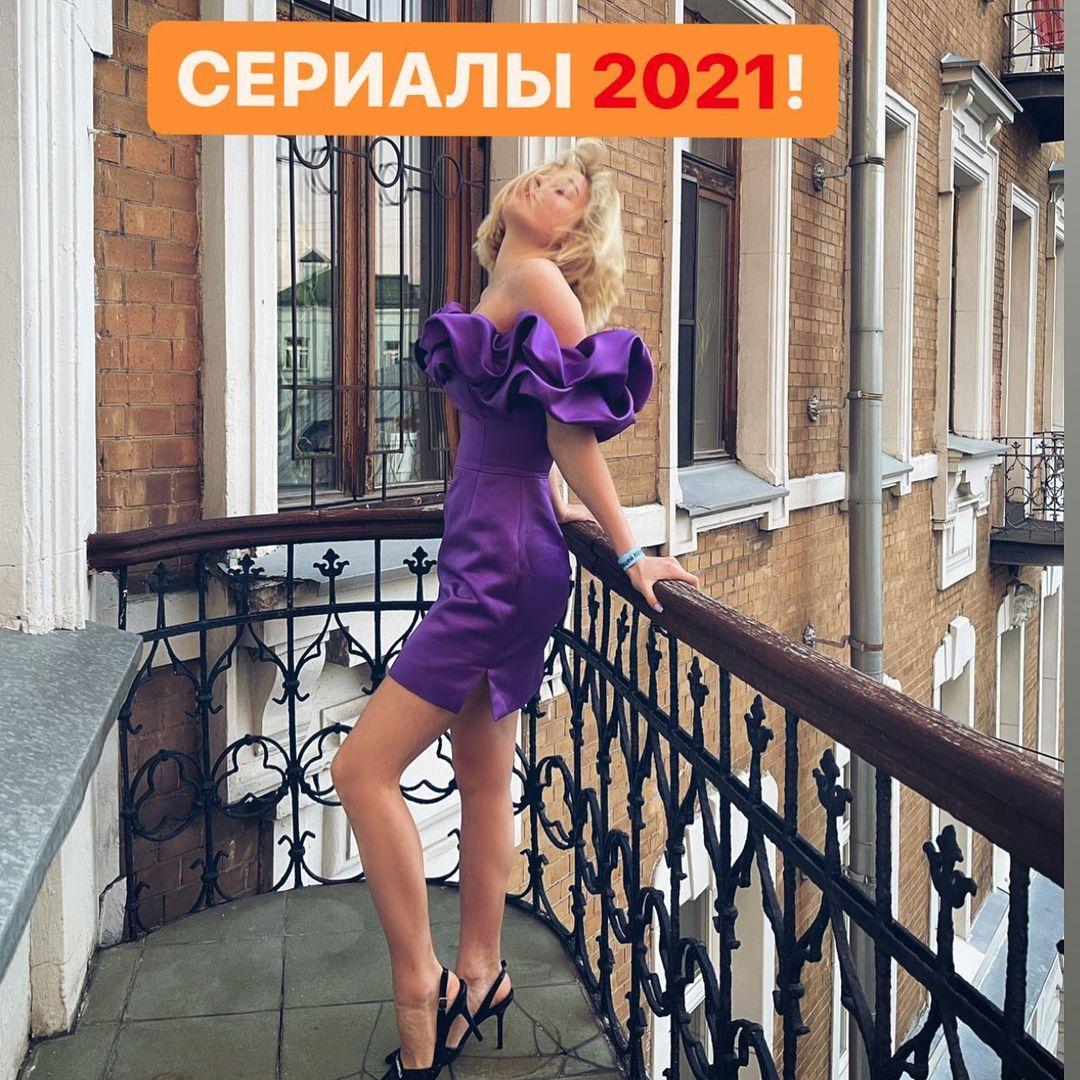 «Ну и конь вырос!»: подписчики высказались о внешности подросшей дочери Анастасии Волочковой