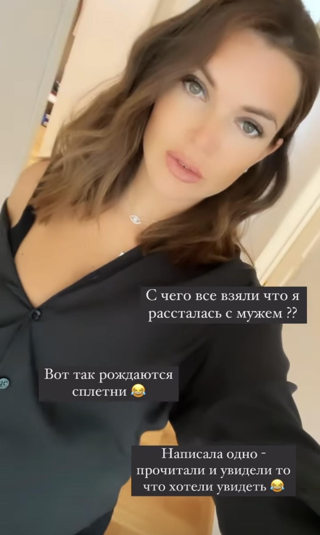 """""""Артём съехал"""": беременная Катя Жужа осталась одна с двумя детьми и намекнула на расставание с мужем"""