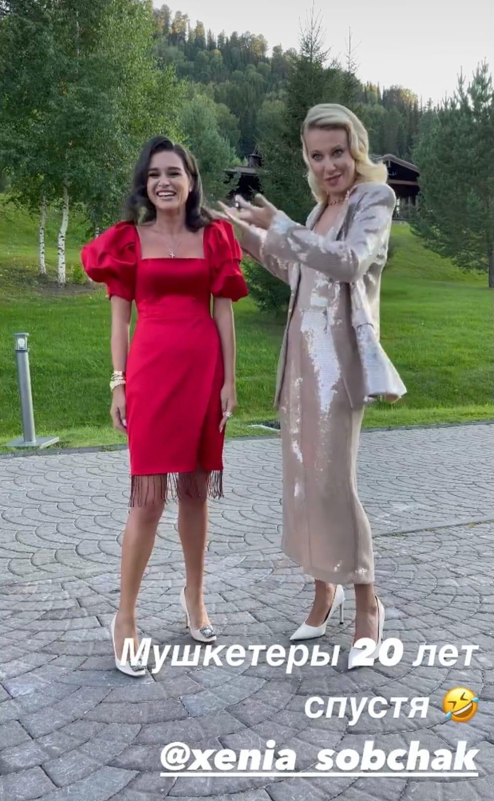 """""""Единственный человек"""": Ксения Бородина отреагировала на приглашение Ксении Собчак дать интервью о разводе"""