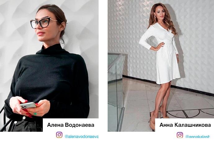 Ксения Бородина и Ольга Орлова попали в список звездных клиентов клиники пластической хирургии