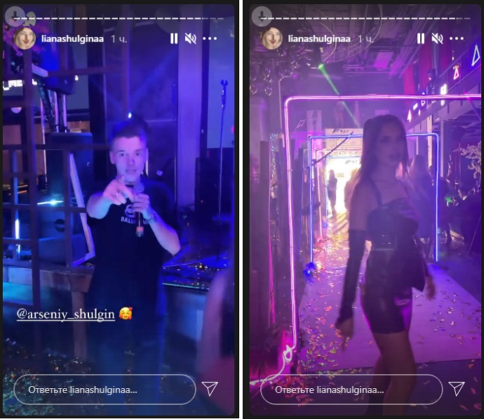 Valeria's son and young dad Arseny Shulgin spent time with his wife in the club until the morning