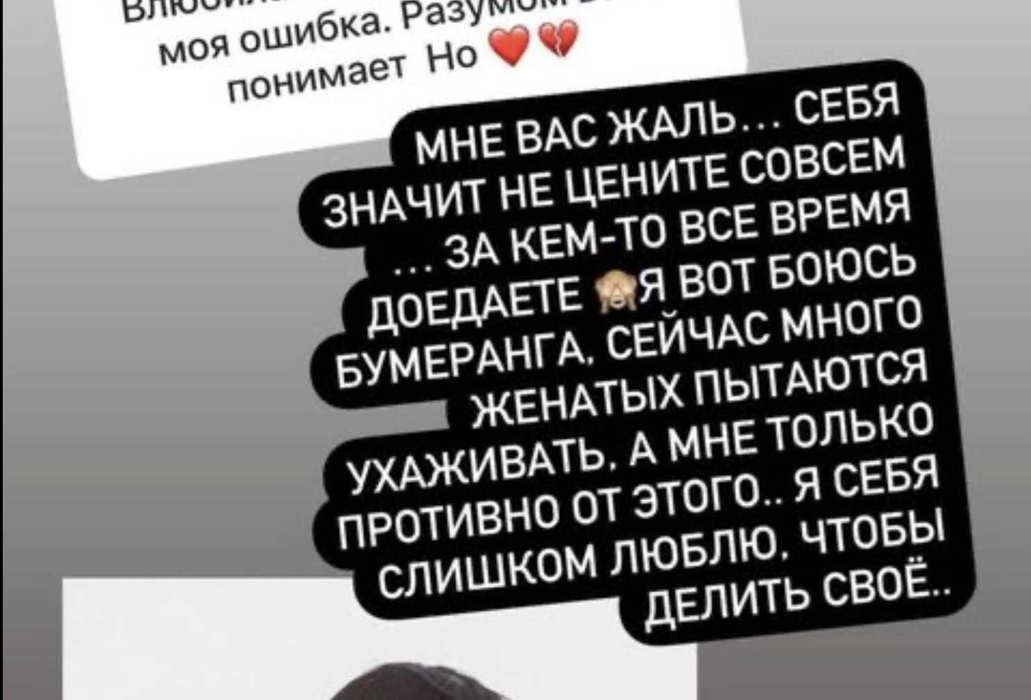 Ксения Бородина объяснила, почему боится связываться с женатыми мужчинами