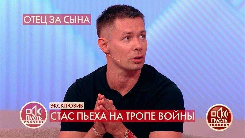 Despite loud statements, Stas Piekha decided to make money on his beaten son