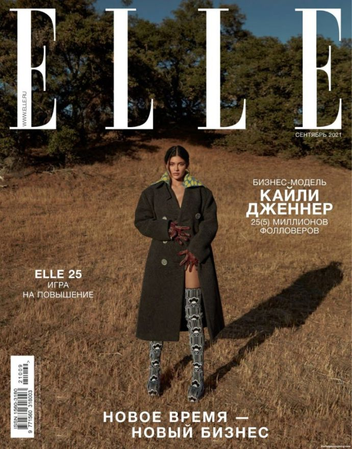 Kylie Jenner appeared in lingerie on the pages of the Russian ELLE