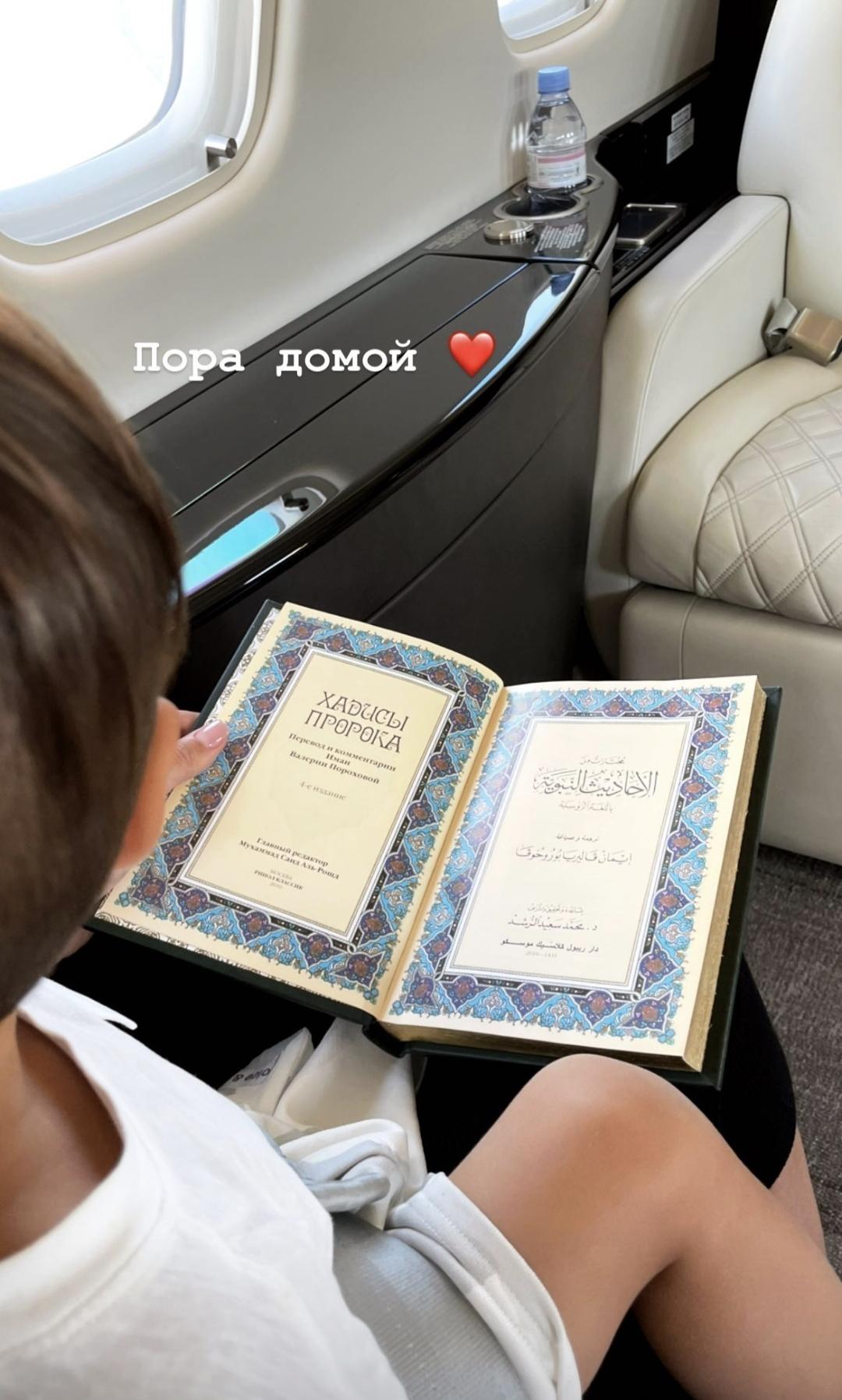 Анастасия Решетова дала старт новому бизнесу и вернулась к чтению хадисов пророка