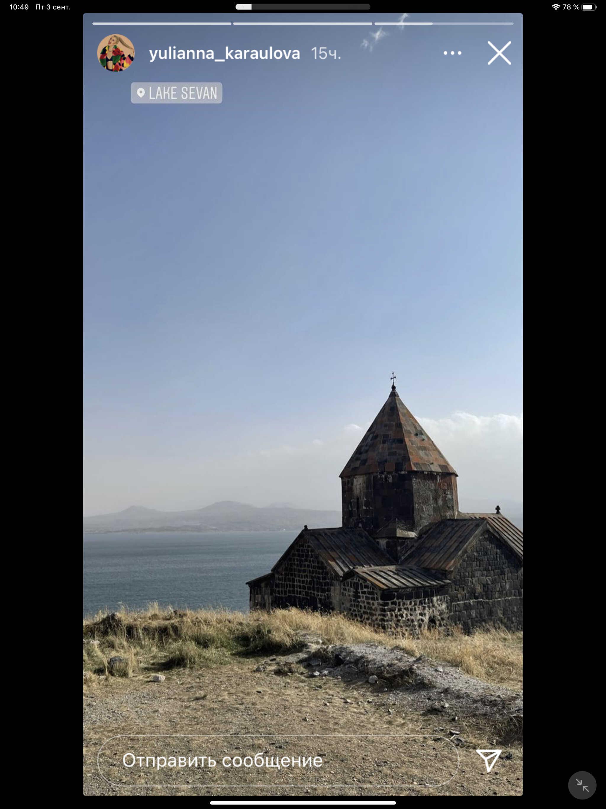 Julianna Karaulova baptized her son in Armenia