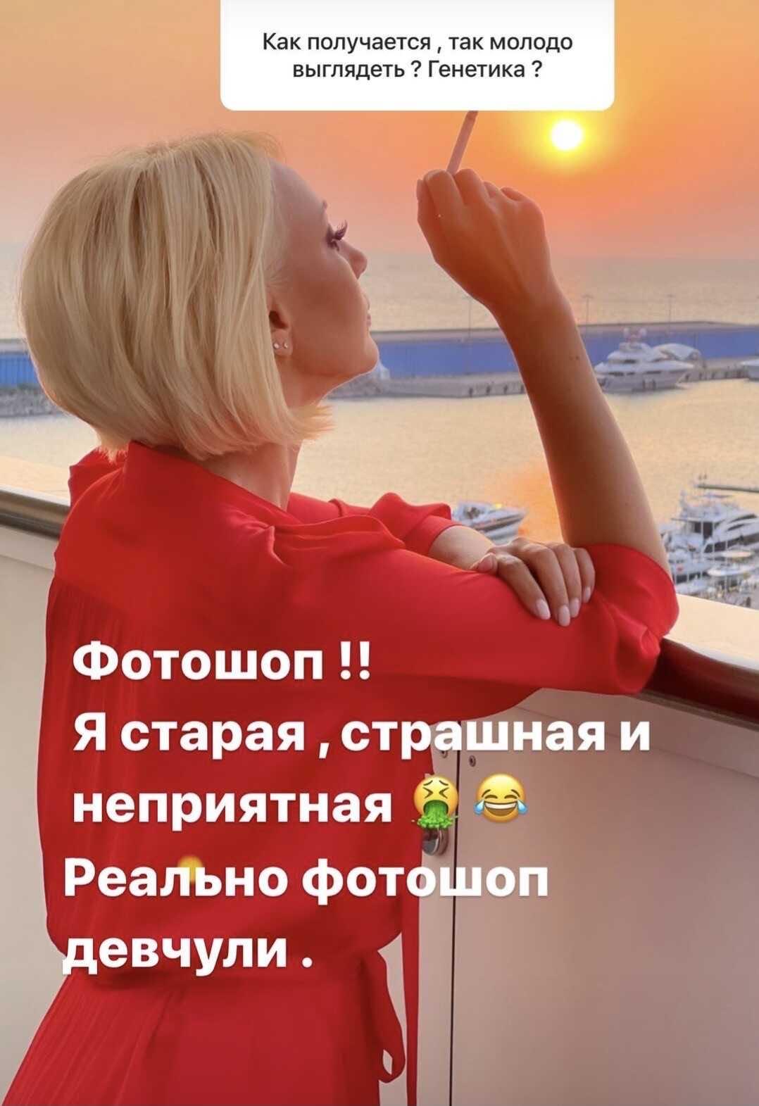 «Я старая, страшная и неприятная»: Лера Кудрявцева показала, как выглядит без косметики и фотошопа