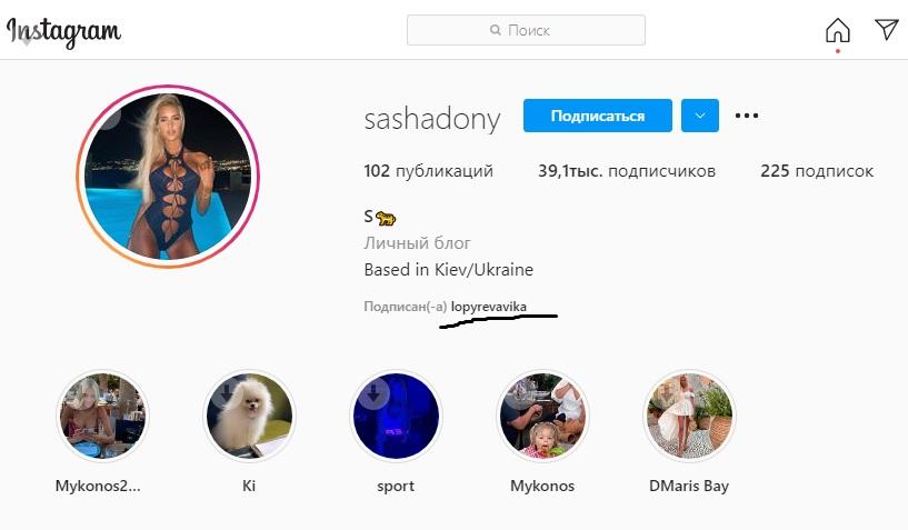 Timati's new friend was recognized as a Ukrainian prostitute