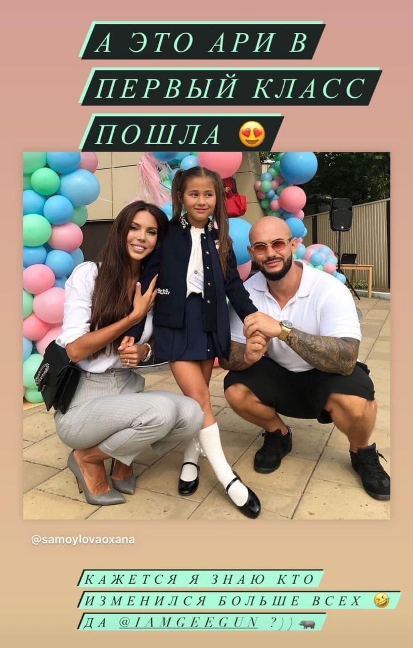Oksana Samoilova chuckled at the plump Dzhigan