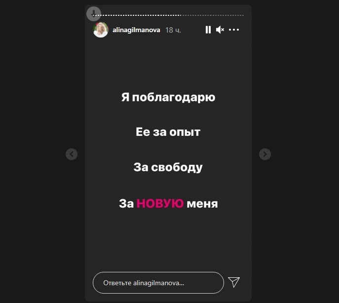 Victoria Lopyreva stole the business from her friend Alina Gilmanova
