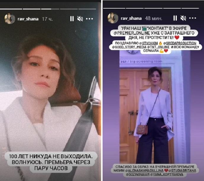 Ravshana Kurkova did not come to her husband's birthday, provoking rumors of parting