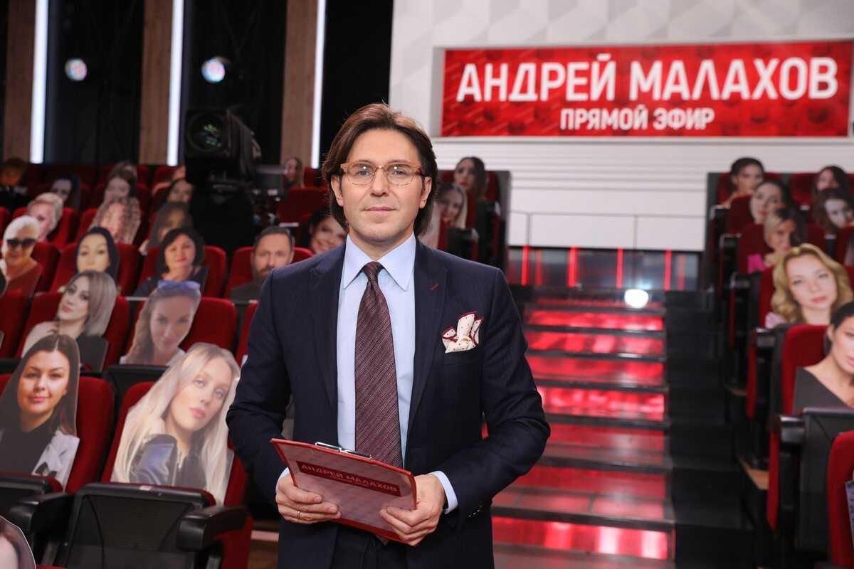 Андрей Малахов назвал истинную причину своего ухода с Первого канала