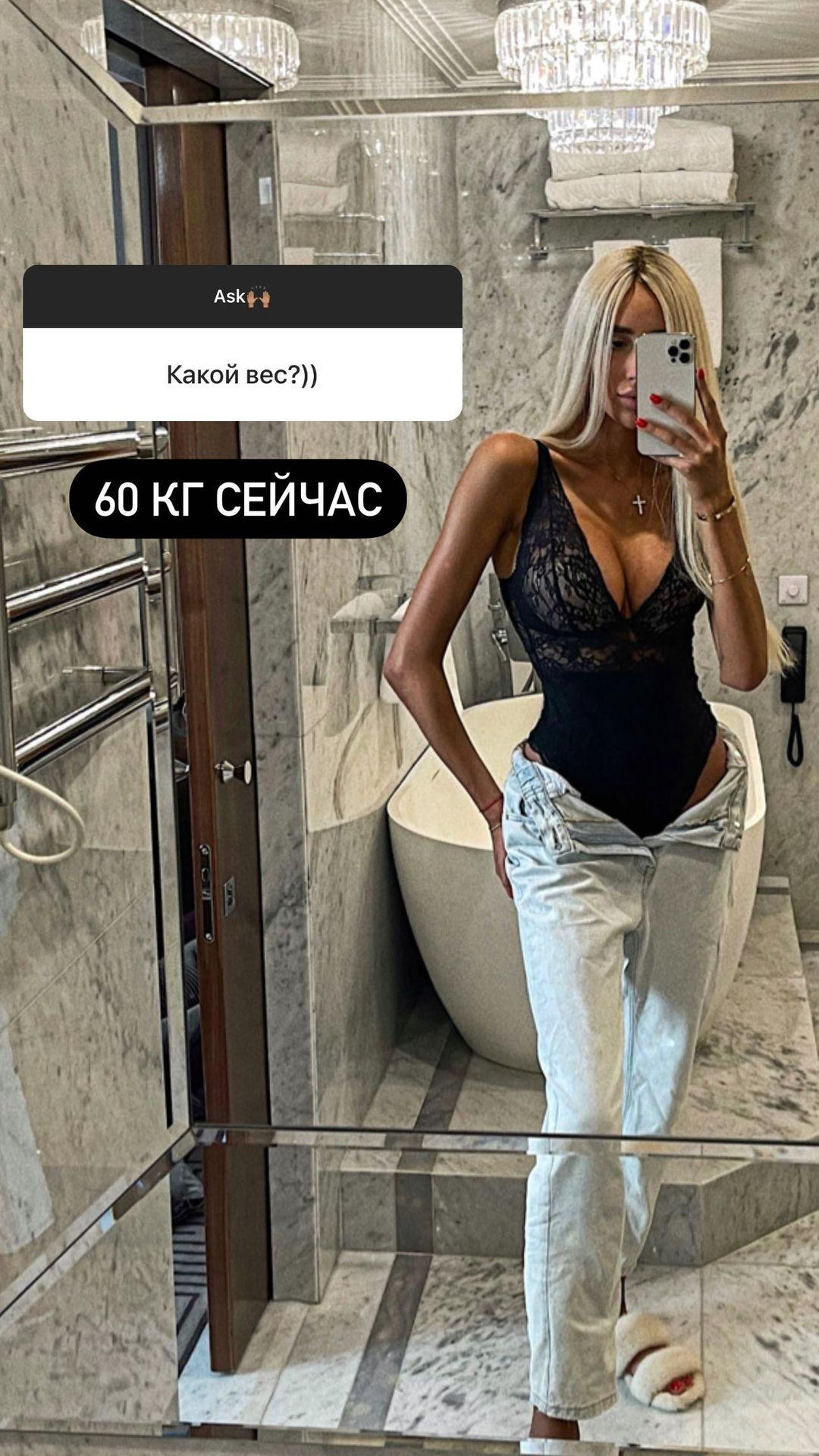 """""""Сексапилочка"""" Саша Дони ответила на самые популярные вопросы о своей внешности"""