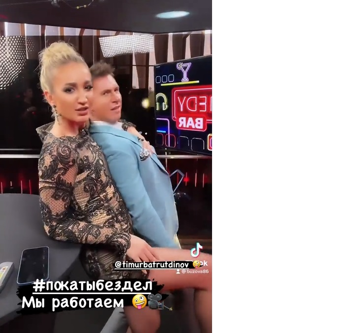 Timur Batrutdinov unceremoniously cuddled Olya Buzova for the ass