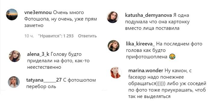 Ольга Бузова замечена на тусовке сразу с несколькими футболистами