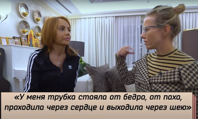 Ksenia Sobchak received confirmation of Maksim's illness by counting the scars on her body