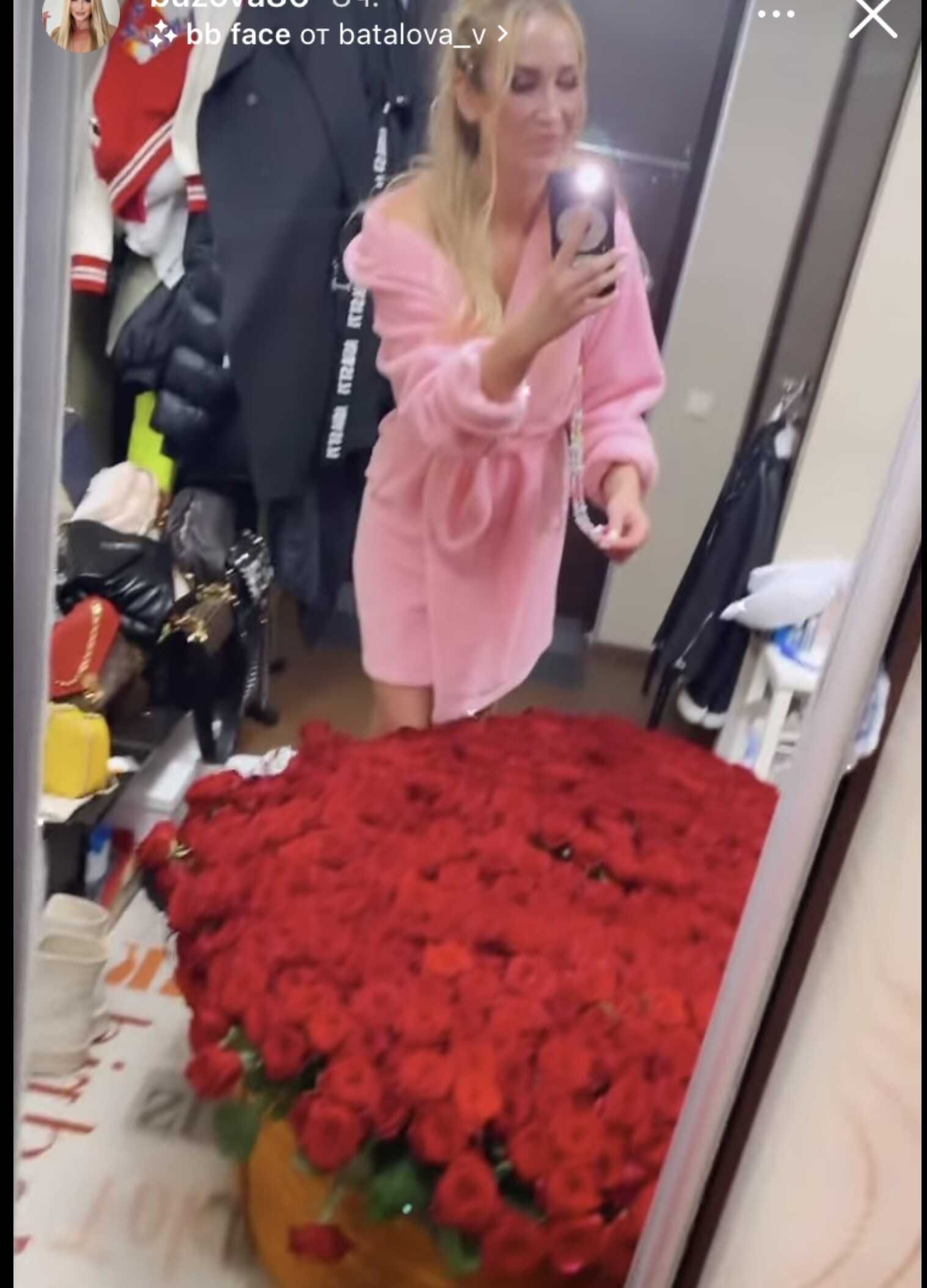 Olga Buzova boasted what a surprise they made her in the middle of the night