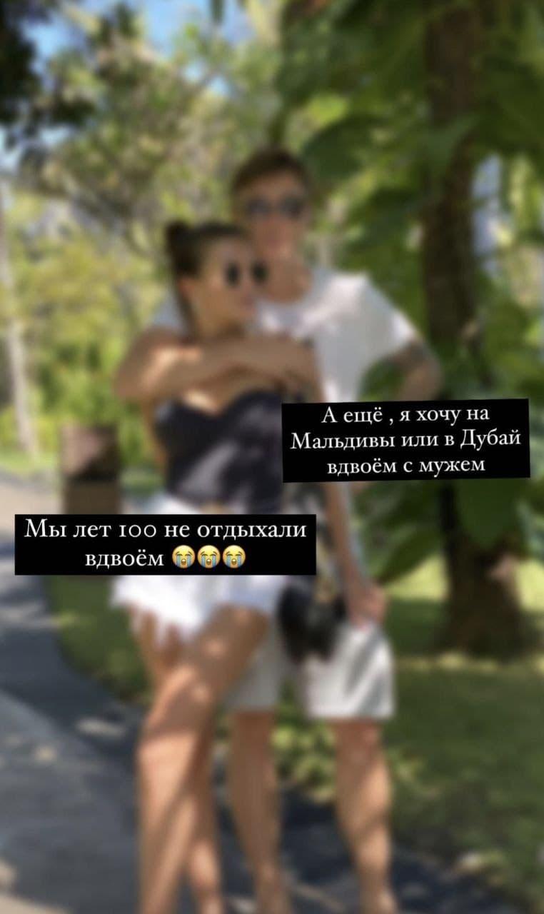 """""""Беременность - вообще не чудесно"""": Катя Жужа тяжело переносит заключительные недели до родов"""