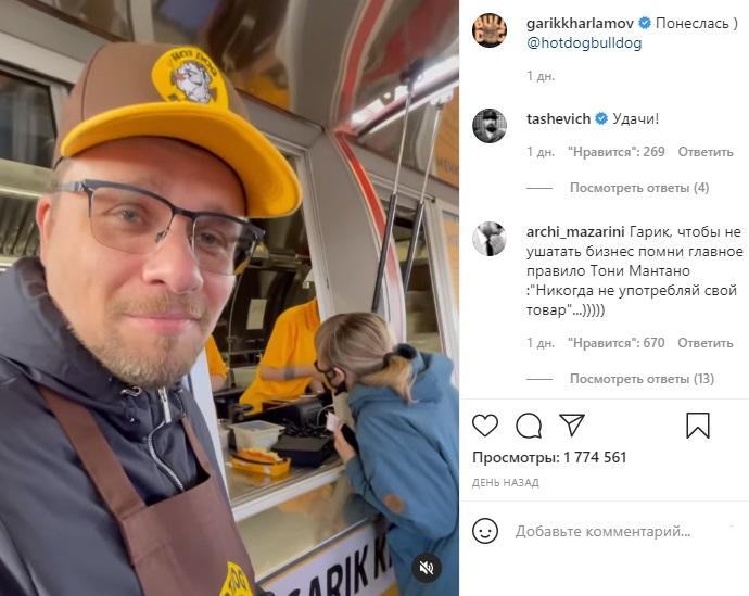 Гарику Харламову стало стыдно устраивать гив и поэтому он не хотел возвращать партнеру аванс за проведение конкурса