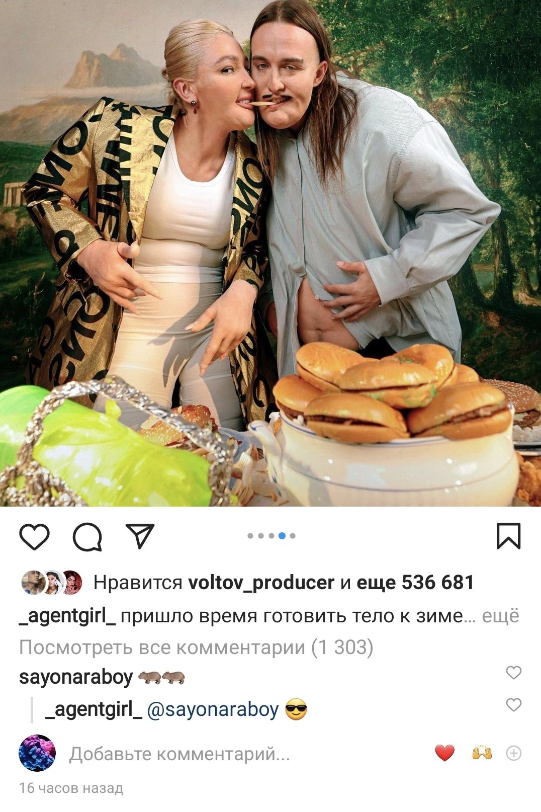 Элджей оставил комментарий под фото Насти Ивлеевой в компании с другим мужчиной