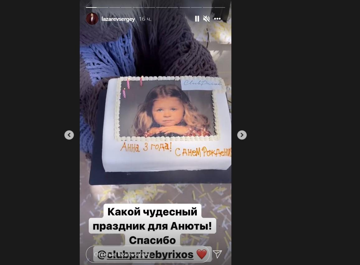 Сергей Лазарев раскрыл неизвестный факт о рождении дочери