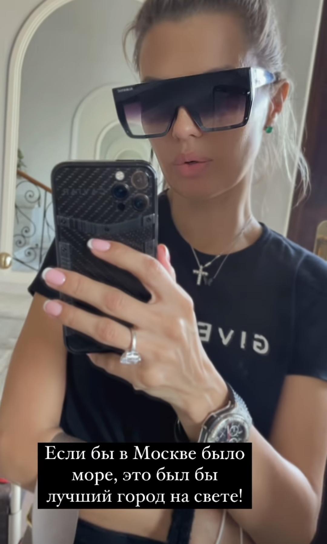 Виктория Боня показала отфотошопленную попку и предложила официально её ненавидеть