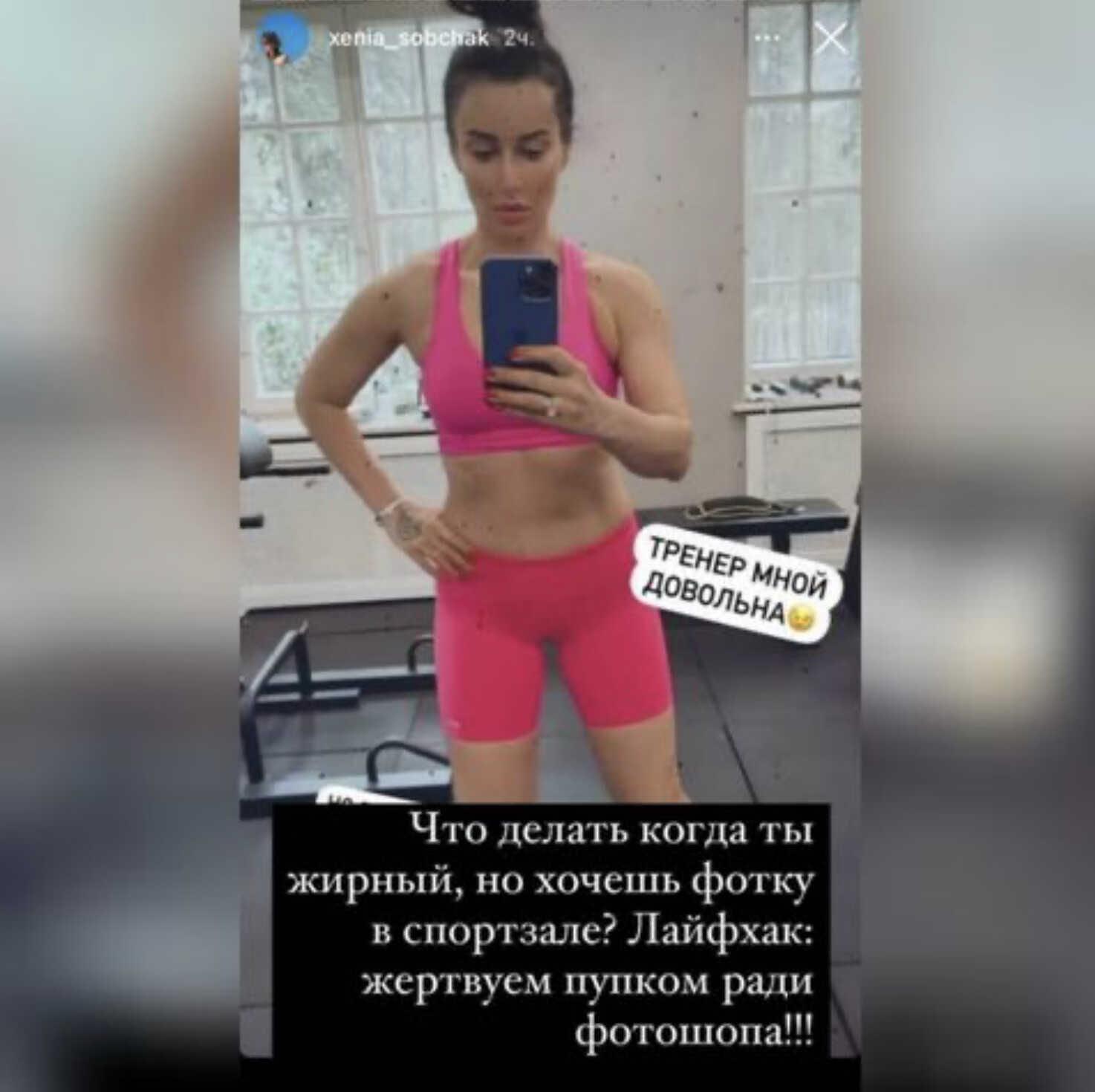 На фоне новости о повышении Тины Канделаки в должности, экс-подруга Ксения Собчак начала ей потихоньку гадить