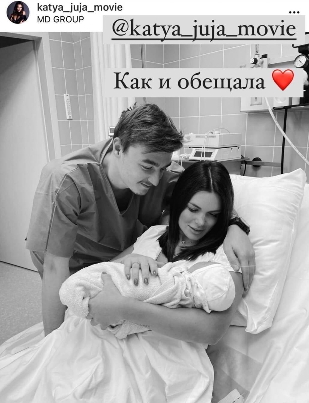 Катя Жужа стала многодетной матерью