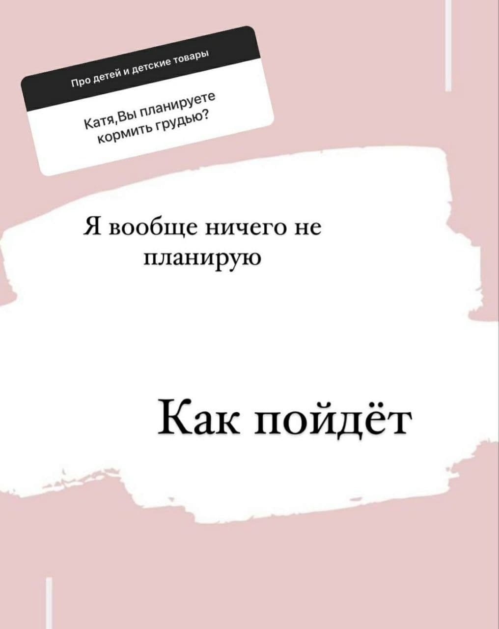 Катя Жужа раскрыла цену третьих родов и рассказала о количестве нянь для новорождённых сыновей