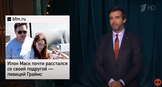 """Об умении Виктории Бони """"охотиться"""" на богатых мужчин заговорили на Первом канале"""