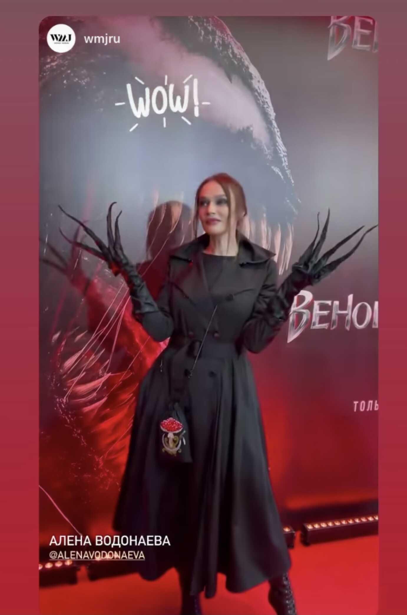 Алена Водонаева пришла на премьеру в перчатках а-ля Фредди Крюгер и посетовала, какой это тяжёлый труд - ходить по мероприятиям