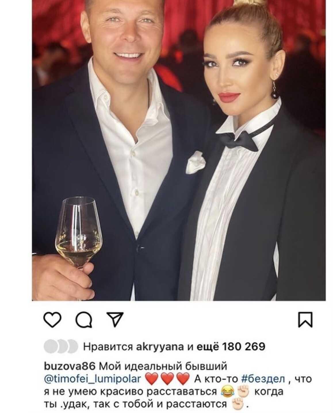 Olga Buzova spent an evening with her ex-lover, David Manukyan's injections