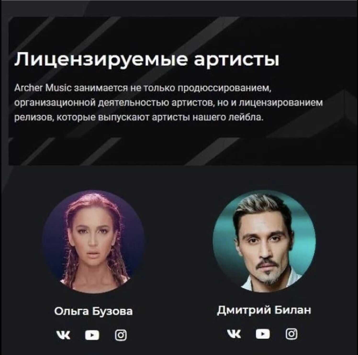 Dima Bilan left Yana Rudkovskaya for producer Olga Buzova