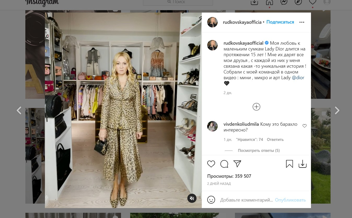 Yana Rudkovskaya was criticized for a video with branded bags