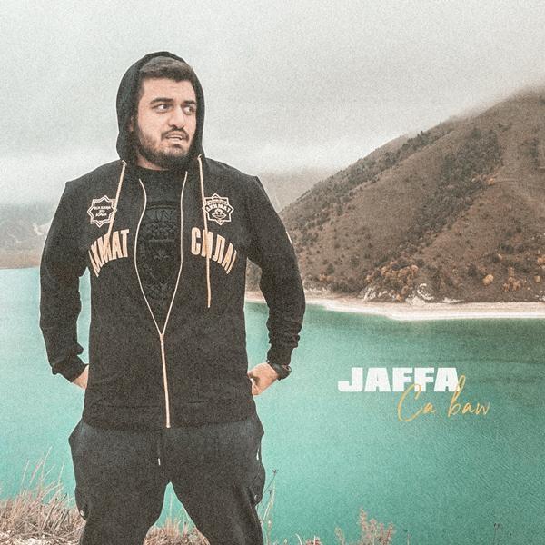 """Певец Шамиль Джафаров (Jaffa) представил трек, посвящённый Рамзану Кадырову и клубу """"Ахмат"""""""