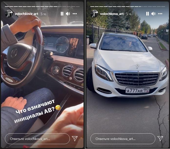 Nastya Volochkova's new boyfriend became her personal driver