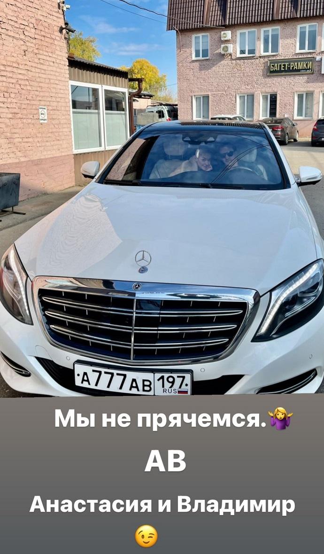 Новый бойфренд Насти Волочковой стал её личным водителем