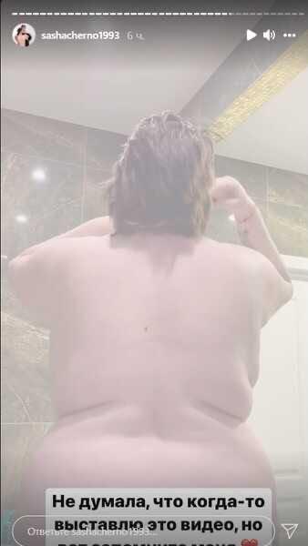 Саша Черно в прямом эфире сделала операцию на желудке
