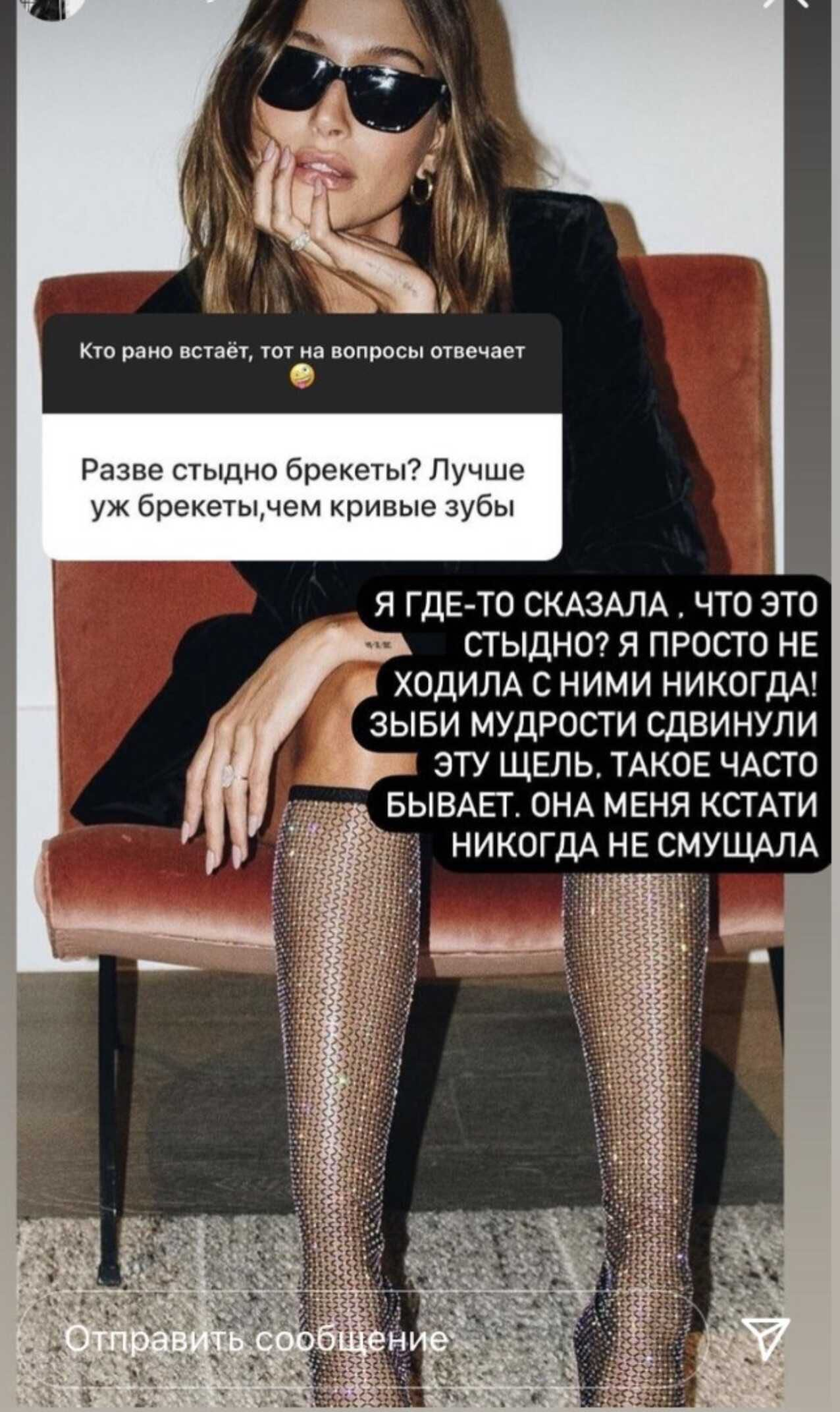 Ksenia Borodina explained where her large gap between her front teeth disappeared
