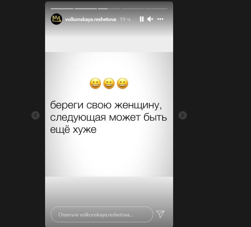Anastasia Reshetova made a joke about Timati's current girlfriend Sasha Doni