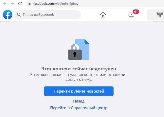 Anastasia Volochkova's boyfriend showed up on a dating site