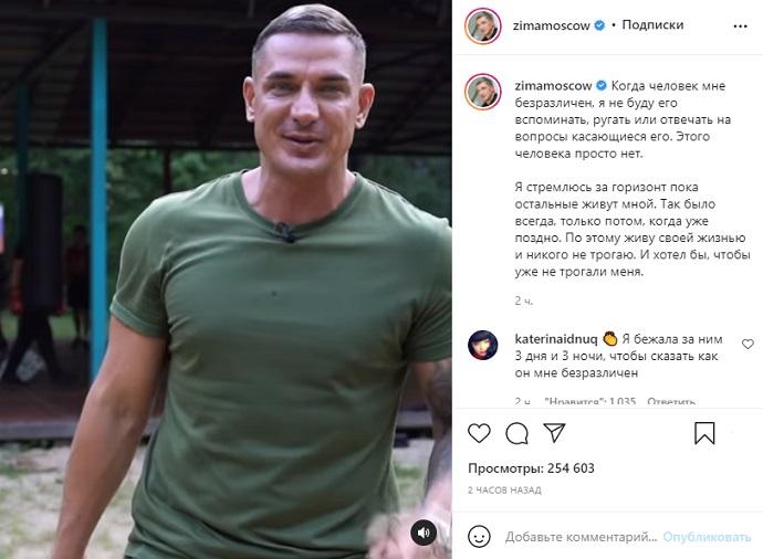 «Тебе хочется верить, что ты нужна еще мне»: Курбан Омаров ответил Ксении Бородиной