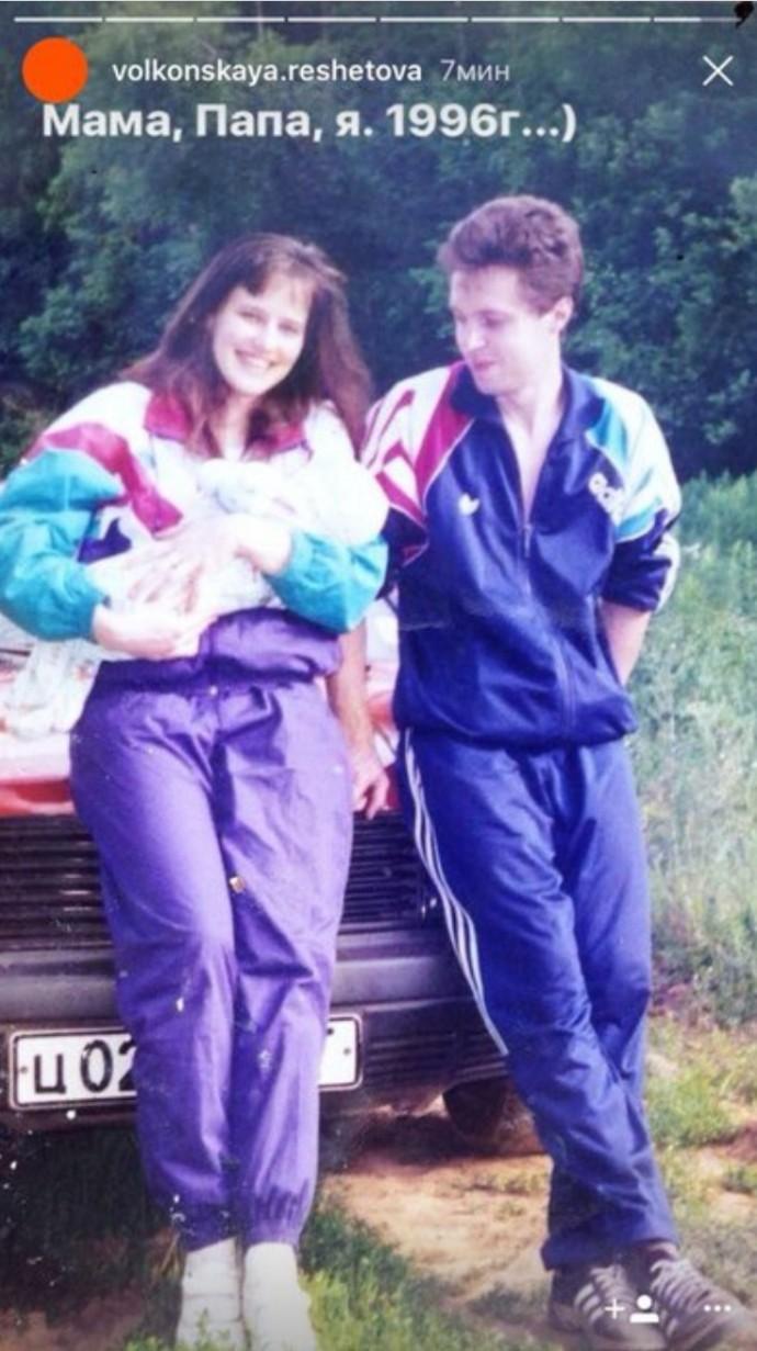 Пока Анастасия Решетова в Лондоне её мама и сестра приехали навестить Ратмира