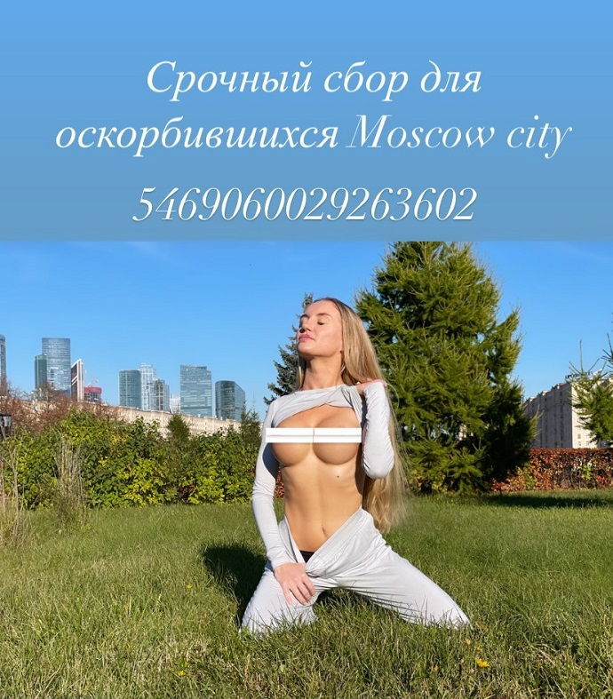 Two Moscow sluts staged an action to desecrate sights with their naked bodies