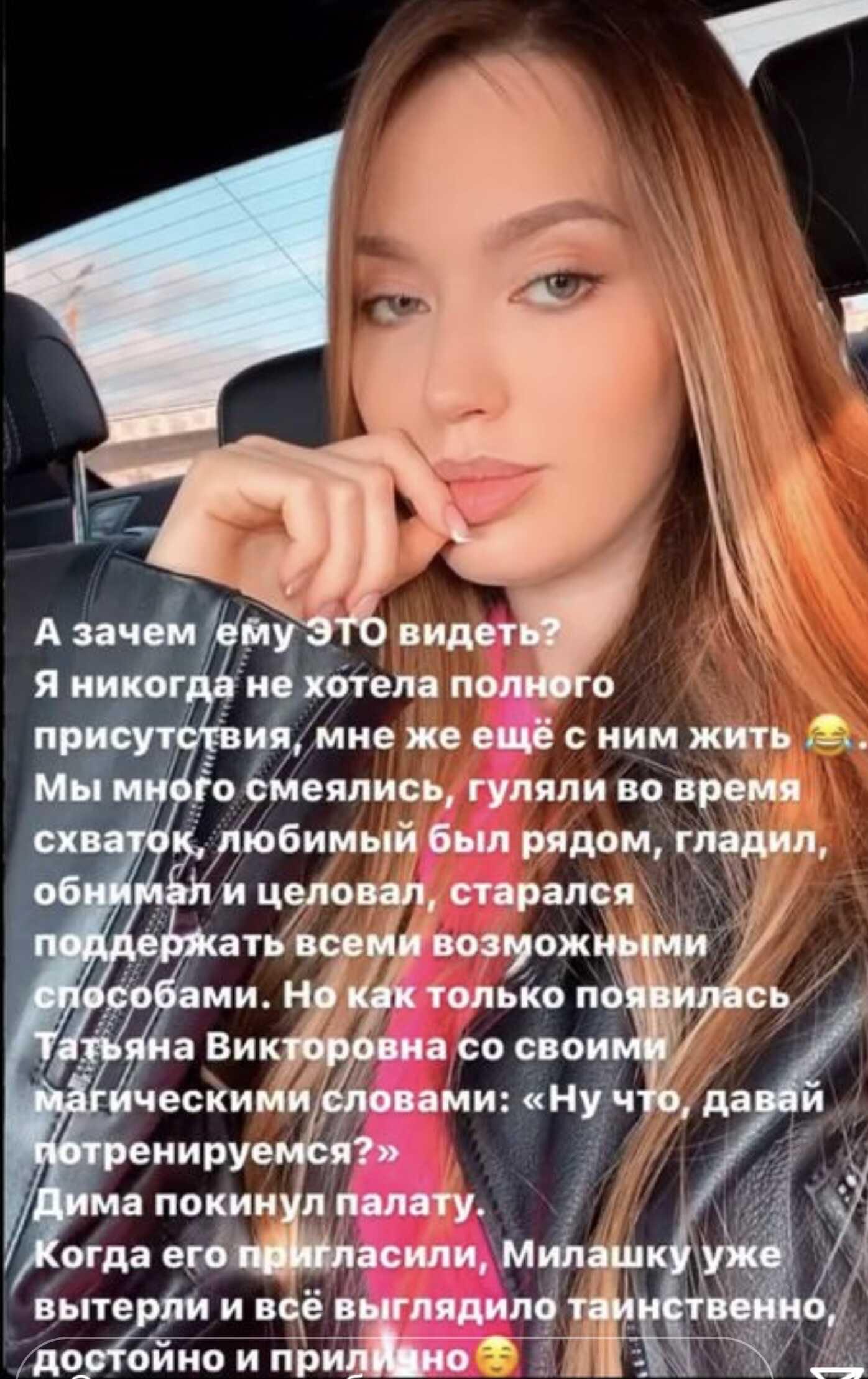 Дмитрий Тарасов выложил в сеть фото мочи Анастасии Костенко